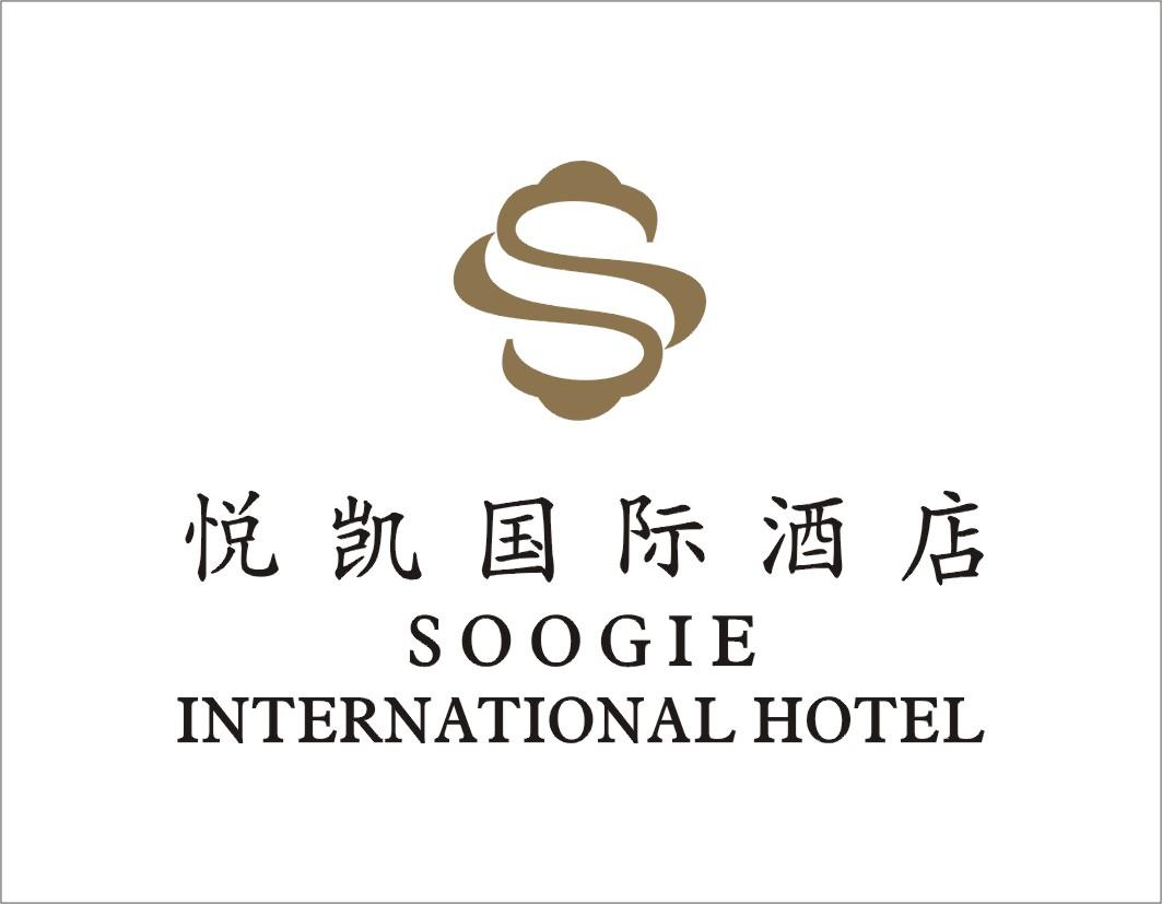 logo logo 标志 设计 图标 1063_827